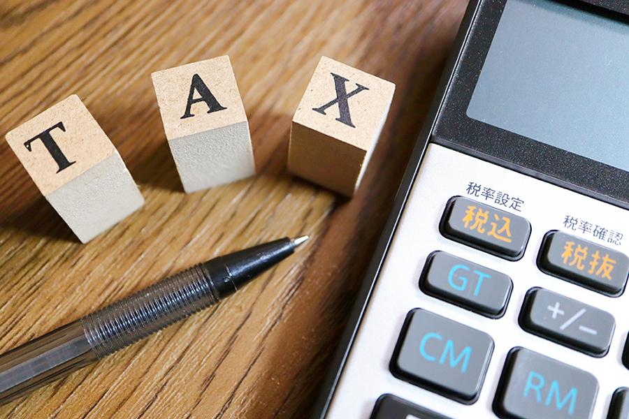 消費税変更に伴う価格表記について